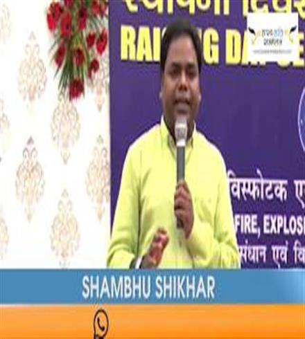 Shambhu Shikhar On Digital India